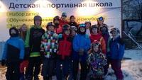 Наша лыжная и сноуборд школа открыла зимний сезон в Киеве